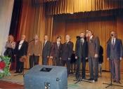 Концертная деятельность Ефима Заславского