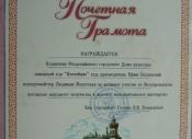 Хоровая работа Ефима Заславского